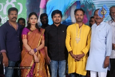 Oka Telugu Premakatha Movie Trailer Launch - 12 of 21