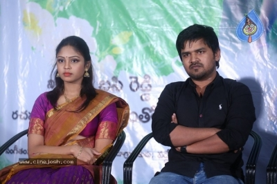 Oka Telugu Premakatha Movie Trailer Launch - 13 of 21