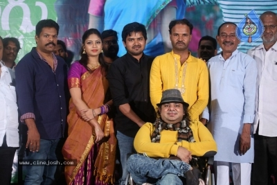 Oka Telugu Premakatha Movie Trailer Launch - 20 of 21