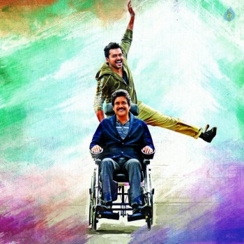 Oopiri Photo and Poster - 1 of 3