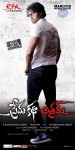 Premakatha Chitram Movie Posters - 1 of 10