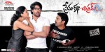 Premakatha Chitram Movie Posters - 3 of 10