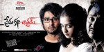 Premakatha Chitram Movie Posters - 7 of 10