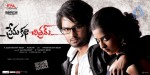 Premakatha Chitram Movie Posters - 10 of 10