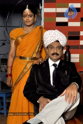 Raghupathi Venkaiah Naidu Movie Stills - 1 of 4