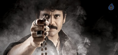 Raju Gari Gadhi 2 Movie First Look Poster and Still - 1 of 2