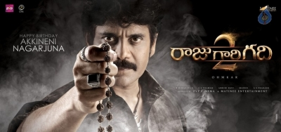 Raju Gari Gadhi 2 Movie First Look Poster and Still - 2 of 2