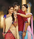 Rama Rama Krishna Krishna Movie New Stills - 1 of 4