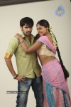 Rama Rama Krishna Krishna Movie New Stills - 2 of 4