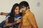 Rama Rama Krishna Krishna Movie New Stills - 3 of 4