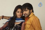 Rama Rama Krishna Krishna Movie New Stills - 4 of 4