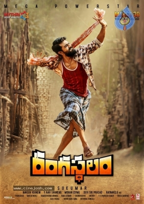 Rangasthalam First Look Poster - 1 of 1