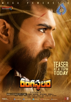 Rangasthalam New Posters - 1 of 2