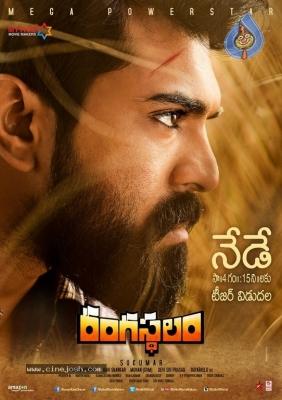 Rangasthalam New Posters - 2 of 2