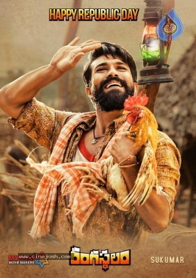 Rangasthalam Republic Day Poster n Still - 1 of 2