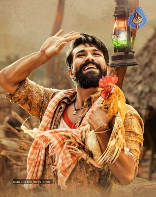 Rangasthalam Republic Day Poster n Still - 2 of 2