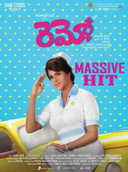 Remo Movie Hit Posters | Photos Gallery