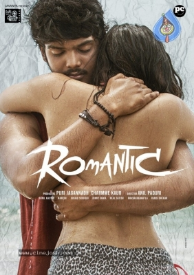 Romantic Movie First Look - 1 of 2