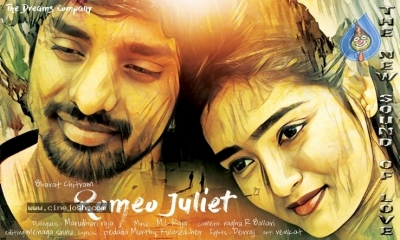Romeo Juliet Movie Wallpapers - 1 of 6