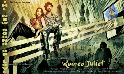 Romeo Juliet Movie Wallpapers - 2 of 6