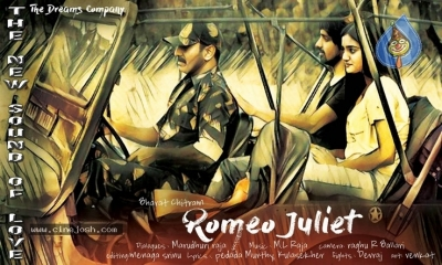 Romeo Juliet Movie Wallpapers - 3 of 6