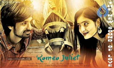 Romeo Juliet Movie Wallpapers - 4 of 6