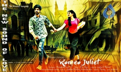 Romeo Juliet Movie Wallpapers - 5 of 6