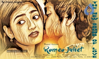 Romeo Juliet Movie Wallpapers - 6 of 6