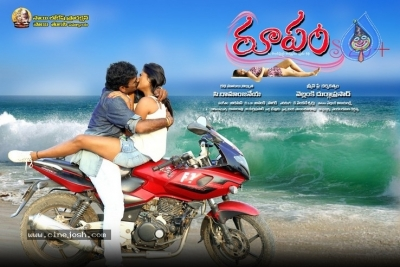 Rupam S20+ Movie Posters - 2 of 12
