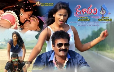Rupam S20+ Movie Posters - 3 of 12