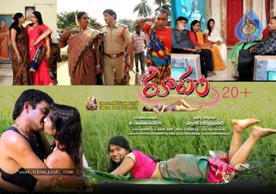 Rupam S20+ Movie Posters - 9 of 12