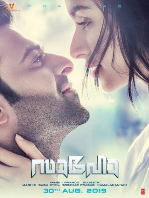 Saaho Movie Poster - 1 of 3