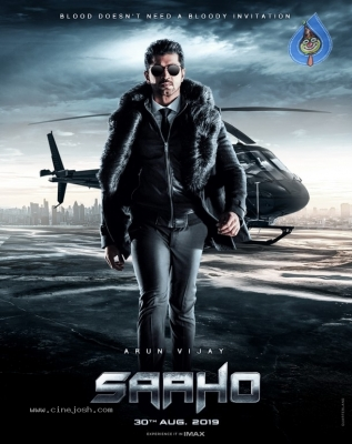 Saaho New Poster - 1 of 1