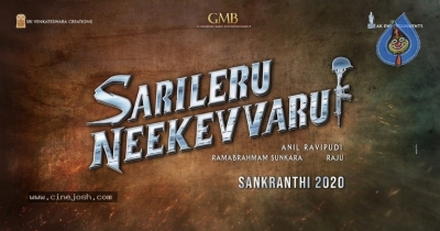 Sarileru Neekevvaru Movie Announcement Posters - 2 of 3