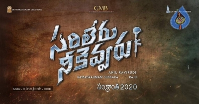 Sarileru Neekevvaru Movie Announcement Posters - 3 of 3