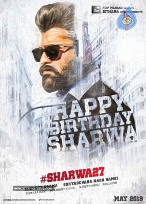 Sharwanand Birthday Special Poster - 1 of 1
