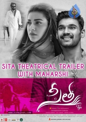 Sita Movie New Poster - 1 of 1