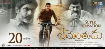 Srimanthudu 3rd Week Posters - 1 of 5