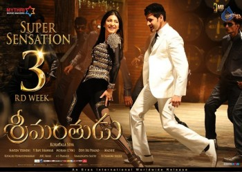 Srimanthudu 3rd Week Posters - 2 of 5