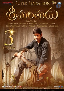 Srimanthudu 3rd Week Posters - 3 of 5