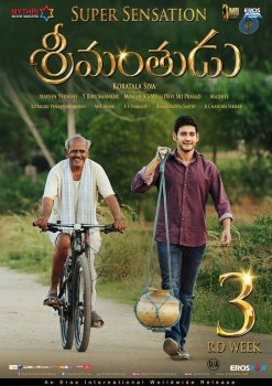 Srimanthudu 3rd Week Posters - 4 of 5