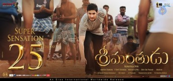 Srimanthudu 3rd Week Posters - 5 of 5