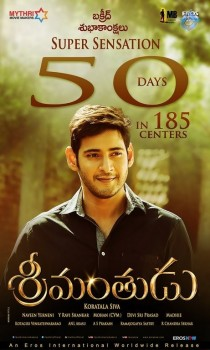 Srimanthudu 50 Days Wallpapers - 2 of 5