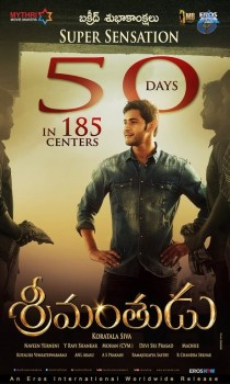 Srimanthudu 50 Days Wallpapers - 3 of 5