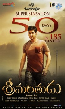 Srimanthudu 50 Days Wallpapers - 4 of 5