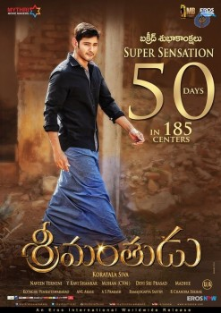 Srimanthudu 50 Days Wallpapers - 5 of 5