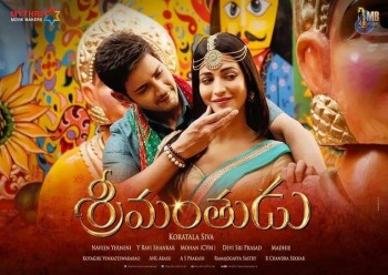 Srimanthudu New Posters - 2 of 2
