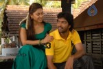 Sumadhuram Movie Latest Gallery  - 12 of 55
