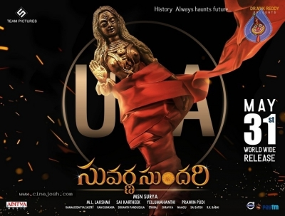 Suvarna Sundari Movie Release date Poster - 1 of 1