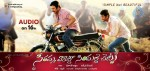 SVSC Audio Posters - 2 of 3